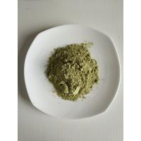 Buy cheap 100% natural Abelmoschus esculentus Powder from wholesalers