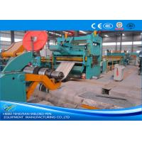 Buy cheap Full Automatic Steel Slitting Machine Electric Control Adjustable Speed from wholesalers