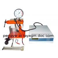 Buy cheap bosch common rail injector tester product