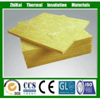 Buy cheap External Wall Insulation Rock Wool Insulation Board from wholesalers