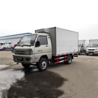 Buy cheap 2020s best price forland 4*2 mini petrol gasoline refrigerated van truck for sale, cold van box truck for sale product