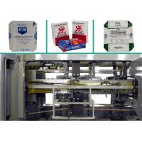 Buy cheap 2 Color Printing Food Paper Bag Forming Machine For Cement Tube Valve Bag from wholesalers