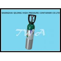 Buy cheap Golden High Pressure Oxygen Scuba Diving Cylinder Tank 1~40L from wholesalers