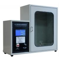 Buy cheap Automotive Single Wire / Cable  Flammability Testing Equipment  50 V from wholesalers