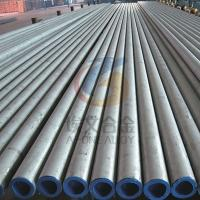 Buy cheap Duplex stainless steel seamless pipe UNS S32707 S39274 S32760 from wholesalers