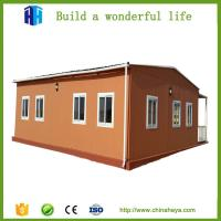 Buy cheap luxury prefab quick build portable huts house design floor plans from wholesalers