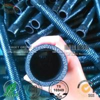 Buy cheap Fabric reinforced silicone radiator hoses ;air hoses from wholesalers