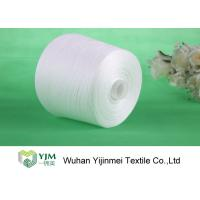 Quality Raw White 100% Polyester Spun Yarn High Tenacity For Knitting for sale