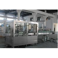 Buy cheap 316 Stainless Steel Bottle Filling And Capping Machine , Automatic Water Filling Machine from wholesalers
