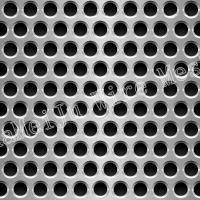 Buy cheap Decorative Perforated Metal from wholesalers