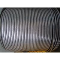 Buy cheap RG500 Coaxial Cable Tinned Copper Wire Braid Trunk Cable with IEC61196-1 Standard product