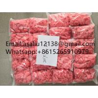 Buy cheap 98% purity EUTYLONE eutylone EU eu in white crystal  from end lab China origianl with 100% customer satisfaction from wholesalers