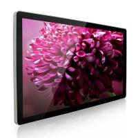 Buy cheap High Definition Digital Lcd Display Board , Lcd Advertising Player Aluminum Frame from wholesalers
