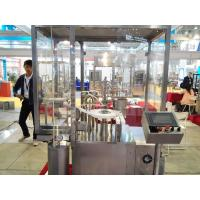 Buy cheap Pre Filled Syringe Filling Machine For Cosmetic Gel , Syringe Filling Equipment from wholesalers