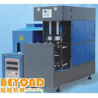Buy cheap Semi-Auto Bottle Blowing Machine, PLC Intellectualized Controlling, 1600-2000BPH from wholesalers