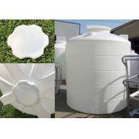 Buy cheap Industrial Polyethylene Corrosion Resistant Plastic Water Tower 15000L Large PE Storage Water Tank 15T from wholesalers