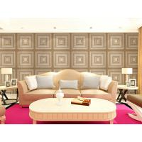 Buy cheap Customized Auditorium Deco Material 3D Wall Board / Leather 3D Wall Paper Light from wholesalers