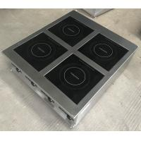 Buy cheap chef commercial  inducton hob 3.5KW*4  commrcial model  czc-17*4s from wholesalers