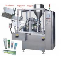 China Stainless Steel Cosmetic Filling Machine / Automatic Lotion Filling Machine on sale