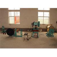 Buy cheap 2.5mm Razor Barbed Wire Machine 220m/H Producing Speed from wholesalers