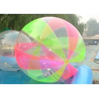 Buy cheap 2M Outdoor Inflatable Human Hamster Ball With Repair Kits For Family Or Group from wholesalers
