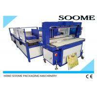 Buy cheap Polypropylene Carton Strapping Machine Sensitive Touch Screen With 5mm Strapping Belt from wholesalers