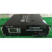 Buy cheap 48V 50Ah  Solar Backup Batteries , CAN Communication Charging Lifepo4 Batteries Packs from wholesalers