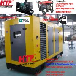 Buy cheap 210 kva Cummins Diesel Generator from wholesalers