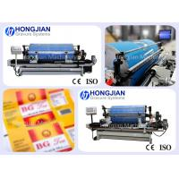 Buy cheap Gravure Cylinder Proofing Machine Gravure Plate Cylinder Proofing Machine product