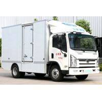 Buy cheap 7 Ton Class Tri-Ring Pure Electric T3 4x2 Mini Van Truck For Sale from wholesalers
