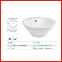 Buy cheap cheap bathroom furniture ceramic bowl shape countertop portable sink from wholesalers