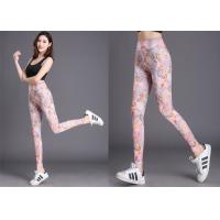 Buy cheap Colorful Womens Workout Tights High Waist Compression Type Customized Design product