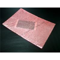 "10.5"" X 16"" #5 Static Shielding Bubble Bags , Small Bubble Wrap Bags PEVA Barrier"