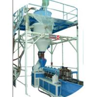 Buy cheap automatic pet strap/strapping extrusion machine from wholesalers