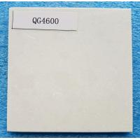 Buy cheap Engineering quartz stone countertops ceasar stone Organic white 4600 from wholesalers