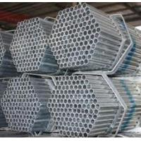 Buy cheap Stainless Steel Seamless Round Pipes from wholesalers