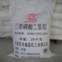 Buy cheap Aluminum Dihydrogen Tripolyphosphate For High Grade Paint And Coating from wholesalers