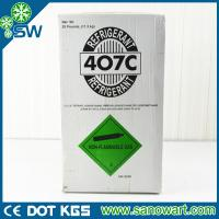 Buy cheap Professional factory R407C refrigerant gas OEM sevice from wholesalers