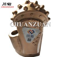 """Buy cheap New sealed bearing 8 1/2"""" IADC 537 Single roller cones bit for piling product"""