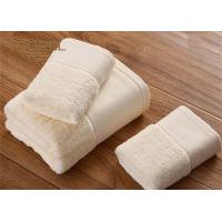 Buy cheap 100% Cotton Hotel Microfiber Bath Towels Yellow Color Hotel Grade Towels from wholesalers