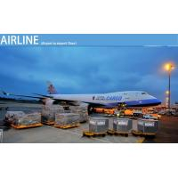 Buy cheap Global Express Courier From China ,Door to door Air freight express service from China to Global delivery from wholesalers
