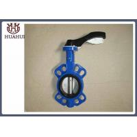 Buy cheap 6 Inch Motorized Butterfly Valve , Resilient Seated Butterfly Valves Handle Type from wholesalers