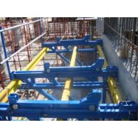 Buy cheap Scaffolding from wholesalers