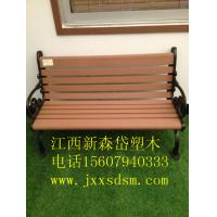 Buy cheap Better Green Life In Public Garden Wpc Benches, High Quality Better Green Life Bench,Public Garden Wpc Benches from wholesalers