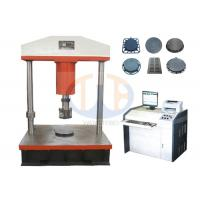 Buy cheap Well Lid Compression Testing Machine from wholesalers