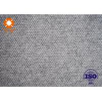 Buy cheap Custom Size Flexible PVC Dots Non Woven Industrial Felt Fabric For Carpet Base from wholesalers