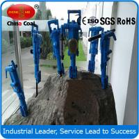 Buy cheap Hydraulic Rock Drill With Horizontal Bracket from wholesalers