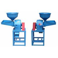 Buy cheap 220V Grind Corn Industrial Rice Husk Pulverizer 220 Kg/H Production Capacity from wholesalers