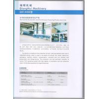 Buy cheap Automatic PLC Control Polyurethane Foam Machine for Mattress and Sofa from wholesalers