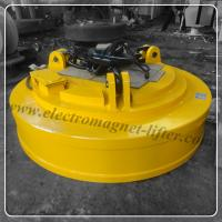 Buy cheap 3T Lifting Magnet For Steel Iron MW5-165L/1 from wholesalers